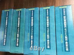 2002 Saint Seiya Limited Edition Reprint Edition Lot 5 Set Complete Figure Plush