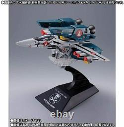 Bandai DX Chogokin Macross Super Parts Set for TV Edition VF-1 Japan Limited