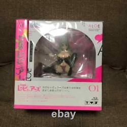 Interspecies Reviewers 1 Aloe Limited Edition with Original Figure japan rare