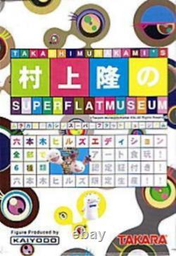 TAKASHI MURAKAMI Super Flat Museum Roppongi Hills LTD 6 Statue Complete FedEx